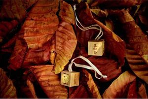 BSAB -  - Parfum D'int�rieur