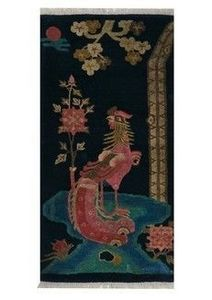 SABET PERSEPOLIS - chine - Tapis Traditionnel