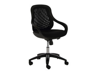 ACHATDESIGN - chaise de bureau caen noir - Chaise De Bureau