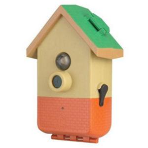 PET VENTURES - photomaton - Maison D'oiseau