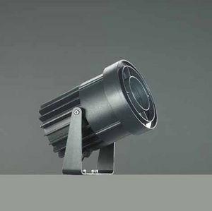 HOFFMEISTER -  - Projecteur D'extérieur