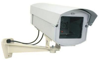 CFP SECURITE - Camera de surveillance-CFP SECURITE-Video surveillance - Cam�ra professionnelle factic