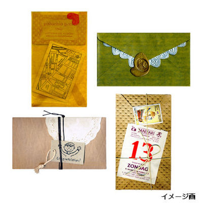 YAMAMOTO PAPER - Enveloppe-YAMAMOTO PAPER