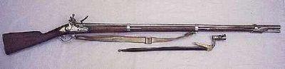 Pierre Rolly Armes Anciennes - Carabine et fusil-Pierre Rolly Armes Anciennes-Fusil de Grenadier modèle 1822