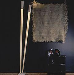 Viabizzuno -  - Floor Lamp