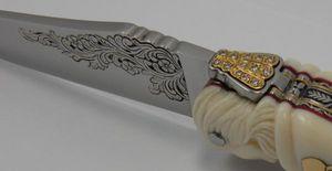 Goyon-Chazeau -  - Table Knife
