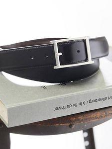 Cyrillus -  - Belt