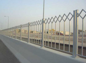 KOSEDAG -  - Fence With An Openwork Design