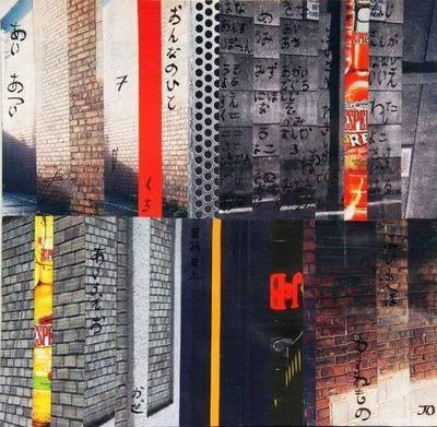 JOHANNA L COLLAGES - Contemporary painting-JOHANNA L COLLAGES-Japan Tags