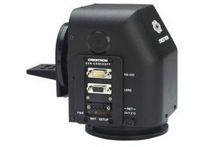 CRESTRON FRANCE -  - Sicherheits Kamera