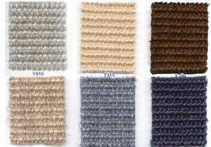 LAMMELIN Textiles et Industrie -  - Seegras