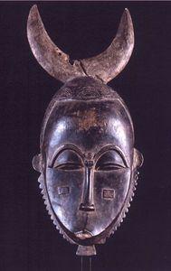 Galerie Afrique -  - Máscara Africana