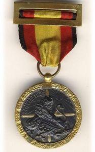 ANTIGÜEDADES LINARES -  - Medalla